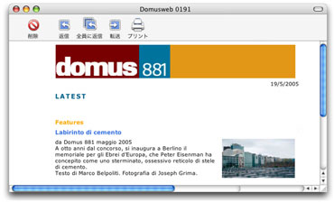 20050523domus.jpg