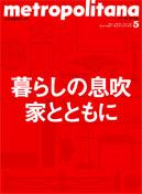 vol29_cv.jpg