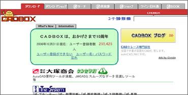 Cadbox