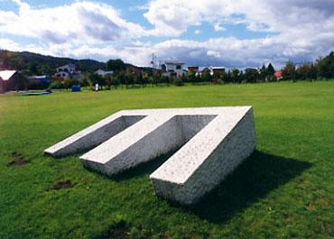 空間に生きる-日本のパブリックア-ト展