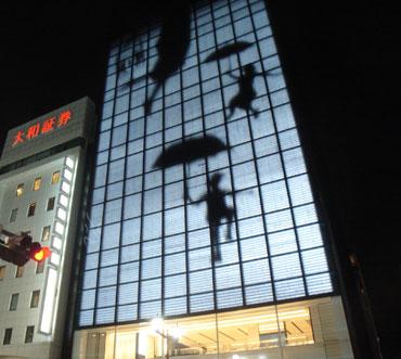 200706Ginza