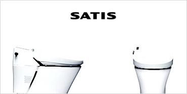 Inax-Satis01-1