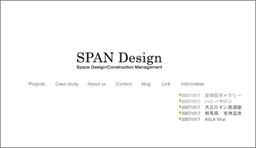 SPAN design