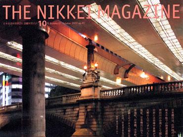 THE NIKKEI MAGAZINE
