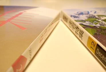 Jyuuutakutokusyu200901