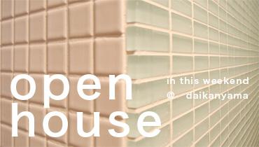 Openhouse Rdm