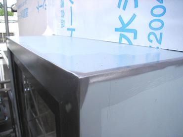 R-Nk200810063