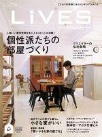 Lives47
