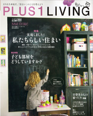 PLUS 1 LIVING No,65