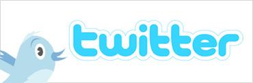 Twitter導入