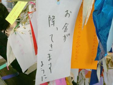 2010070502.jpg