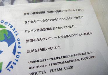 2011040103.jpg