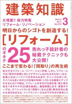 chishiki201103.jpg