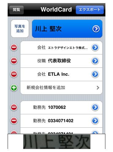 iphone031104.jpg