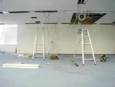 office20100801.jpg