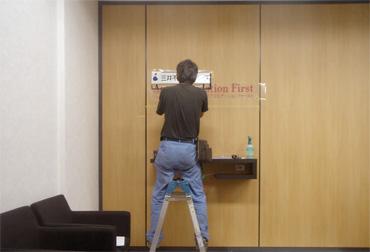 office20100921.jpg