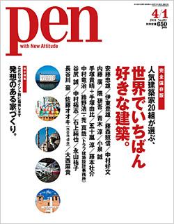 pen2011040100.jpg