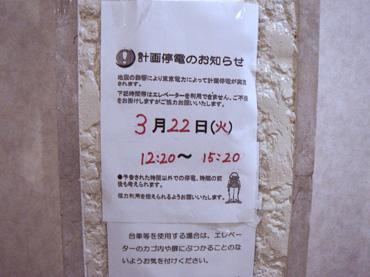r-rbk2011032206.jpg